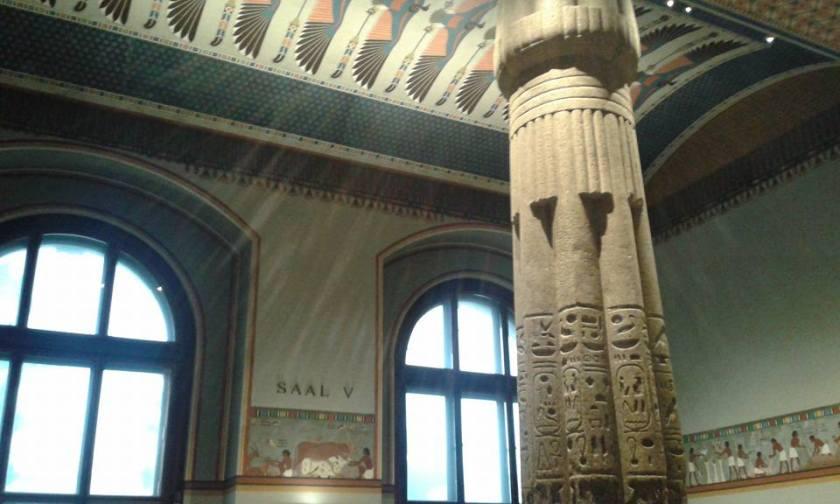 Kunshistorisches Museum Egyptian